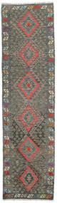 Kilim Afghan Old style carpet ABCZC273