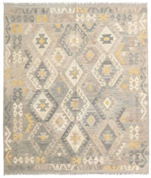 Tapis Kilim Afghan Old style ABCZC316