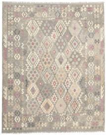 Κιλίμ Afghan Old Style Χαλι 201X250 Ανατολής Χειροποίητη Ύφανση Ανοιχτό Γκρι/Ανοιχτό Καφέ (Μαλλί, Αφγανικά)