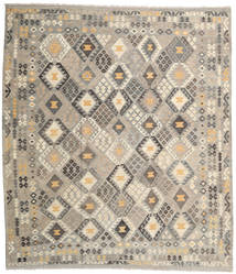 Tapis Kilim Afghan Old style ABCZC337