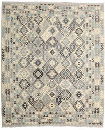 Tapis Kilim Afghan Old style ABCZC47