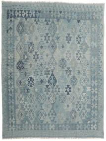 Kelim Afghan Old style Teppich ABCZC62