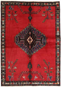 Afshar carpet ABCZC216