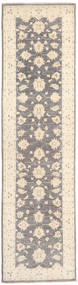 Ziegler Ariana Tæppe 77X294 Ægte Orientalsk Håndknyttet Tæppeløber Lysegrå/Beige/Gul (Uld, Afghanistan)