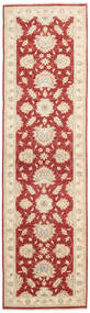 Ziegler Ariana Rug 82X297 Authentic  Oriental Handknotted Hallway Runner  Beige/Dark Red (Wool, Afghanistan)