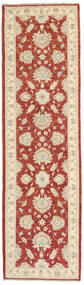 Ziegler Ariana Rug 80X285 Authentic  Oriental Handknotted Hallway Runner  Beige/Dark Red (Wool, Afghanistan)