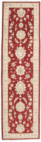 Ziegler Ariana Rug 83X302 Authentic  Oriental Handknotted Hallway Runner  Beige/Dark Red (Wool, Afghanistan)