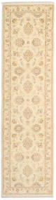 Ziegler Ariana Rug 78X294 Authentic  Oriental Handknotted Hallway Runner  Beige/Light Brown (Wool, Afghanistan)
