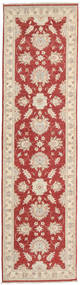 Ziegler Ariana Rug 79X298 Authentic  Oriental Handknotted Hallway Runner  Dark Red/Light Brown (Wool, Afghanistan)