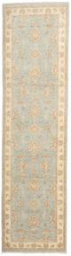 Ziegler Ariana Rug 79X301 Authentic Oriental Handknotted Hallway Runner Beige/Light Grey (Wool, Afghanistan)