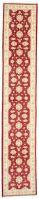 Ziegler Ariana 絨毯 ABCZC237