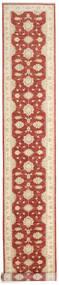 Ziegler Ariana Matto 80X545 Itämainen Käsinsolmittu Käytävämatto Tummanpunainen/Vaaleanruskea (Villa, Afganistan)