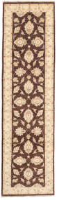 Ziegler Ariana Rug 77X293 Authentic  Oriental Handknotted Hallway Runner  Beige/Dark Red (Wool, Afghanistan)