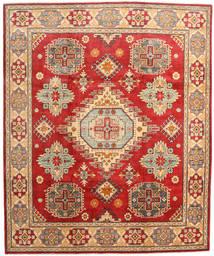 カザック 絨毯 ABCZC150