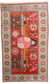 Samarkand Vintage Teppich 161X271 Echter Orientalischer Handgeknüpfter Dunkelrot/Beige (Wolle, China)