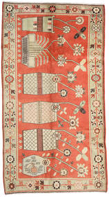 Samarkand Vintage Rug 160X298 Authentic Oriental Handknotted Dark Beige/Crimson Red (Wool, China)