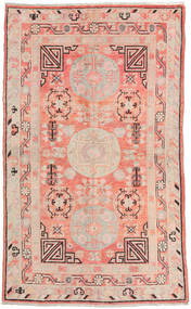 Samarkand Vintage Rug 155X255 Authentic  Oriental Handknotted Light Pink/Beige (Wool, China)
