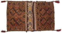 Afghan Khal Mohammadi Teppe 60X99 Ekte Orientalsk Håndknyttet Mørk Rød/Mørk Brun (Ull, Afghanistan)