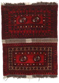 Afghan Khal Mohammadi Alfombra 72X98 Oriental Hecha A Mano Rojo Oscuro (Lana, Afganistán)