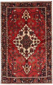 Hamadan Matto 139X221 Itämainen Käsinsolmittu Tummanpunainen/Musta (Villa, Persia/Iran)