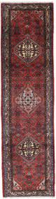 Hamadan Matto 78X292 Itämainen Käsinsolmittu Käytävämatto Tummanpunainen/Musta (Villa, Persia/Iran)