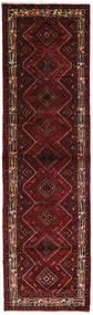 Hamadan Matta 90X320 Äkta Orientalisk Handknuten Hallmatta Mörkröd/Mörkbrun (Ull, Persien/Iran)