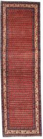 サルーク 絨毯 83X280 オリエンタル 手織り 廊下 カーペット 深紅色の/茶 (ウール, ペルシャ/イラン)