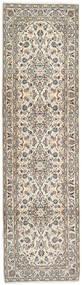Keszan Dywan 79X284 Orientalny Tkany Ręcznie Chodnik Beżowy/Jasnobrązowy (Wełna, Persja/Iran)