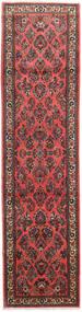 Sarough Vloerkleed 85X329 Echt Oosters Handgeknoopt Tapijtloper Donkerbruin/Roestkleur (Wol, Perzië/Iran)