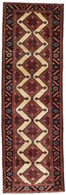 Hamadan Covor 93X292 Orientale Lucrat Manual Roșu-Închis/Maro (Lână, Persia/Iran)