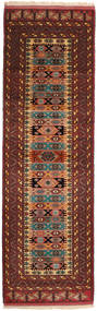 Turkaman Rug 86X279 Authentic  Oriental Handknotted Hallway Runner  Dark Red/Dark Brown (Wool, Persia/Iran)