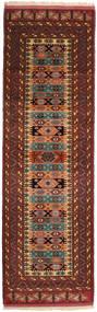 Turkaman Χαλι 86X279 Ανατολής Χειροποιητο Χαλι Διαδρομοσ Σκούρο Κόκκινο/Σκούρο Καφέ (Μαλλί, Περσικά/Ιρανικά)