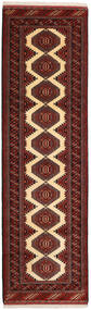 Turkaman Rug 84X288 Authentic  Oriental Handknotted Hallway Runner  Dark Red/Brown (Wool, Persia/Iran)