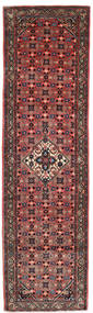 Hamadan Rug 80X291 Authentic  Oriental Handknotted Hallway Runner  Dark Brown/Dark Red (Wool, Persia/Iran)