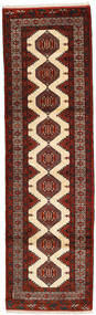 Turkaman Rug 82X290 Authentic  Oriental Handknotted Hallway Runner  Dark Red/Dark Brown (Wool, Persia/Iran)