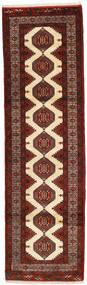 Turkaman Szőnyeg 82X290 Keleti Csomózású Sötétpiros/Sötétbarna (Gyapjú, Perzsia/Irán)