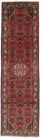 Hamadan Rug 80X283 Authentic  Oriental Handknotted Hallway Runner  Brown/Dark Red (Wool, Persia/Iran)