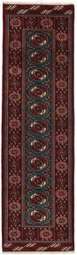 Turkaman Rug 82X278 Authentic  Oriental Handknotted Hallway Runner  Dark Brown/Dark Red (Wool, Persia/Iran)