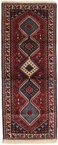 Yalameh Teppich 85X211 Echter Orientalischer Handgeknüpfter Läufer Dunkelrot (Wolle, Persien/Iran)