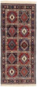 Yalameh Matta 83X189 Äkta Orientalisk Handknuten Hallmatta Brun/Mörkröd (Ull, Persien/Iran)