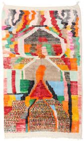 Berber Moroccan - Beni Ourain carpet JOUA14