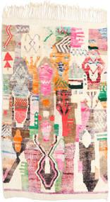Berber Moroccan - Beni Ourain carpet JOUA13