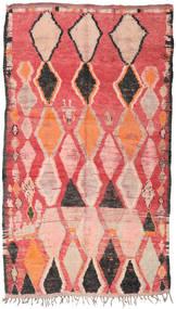 Berber Moroccan - Beni Ourain 絨毯 164X286 モダン 手織り ライトピンク/暗めのベージュ色の (ウール, モロッコ)