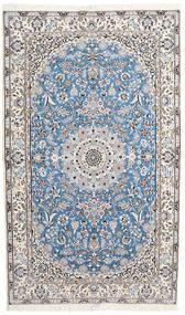 Nain 9La Rug 155X263 Authentic Oriental Handknotted White/Creme/Beige (Wool/Silk, Persia/Iran)