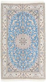 Nain 9La Teppich  150X260 Echter Orientalischer Handgeknüpfter Beige/Hellgrau (Wolle/Seide, Persien/Iran)