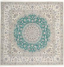 Nain 9La Rug 290X298 Authentic  Oriental Handknotted Square Light Grey/Beige Large (Wool/Silk, Persia/Iran)