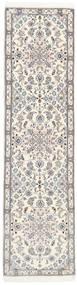 Nain 9La Rug 77X300 Authentic  Oriental Handknotted Hallway Runner  Light Grey/White/Creme/Beige (Wool/Silk, Persia/Iran)