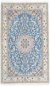 Naïn 9La Tapis 154X252 D'orient Fait Main Beige/Gris Clair/Bleu Clair (Laine/Soie, Perse/Iran)