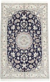 Naïn 9La Tapis 130X203 D'orient Fait Main Gris Clair/Beige (Laine/Soie, Perse/Iran)