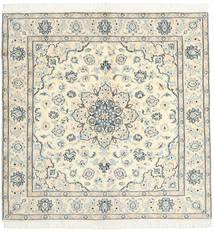 ナイン 9La 絨毯 145X146 オリエンタル 手織り 正方形 ベージュ/薄い灰色 (ウール/絹, ペルシャ/イラン)